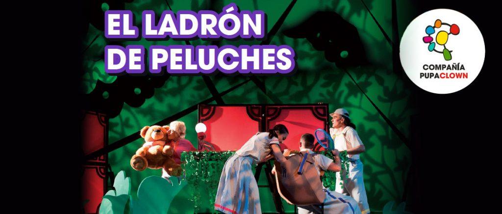 Espectáculo de Navidad para niños en El Batel Cartagena 2020